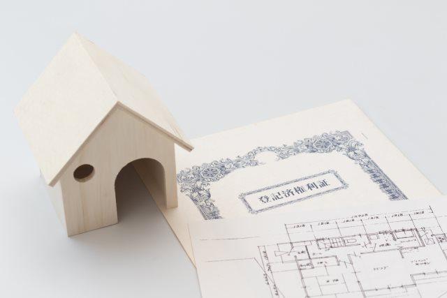 証明 における 建物 の 登記 書 不動産 登記 事項