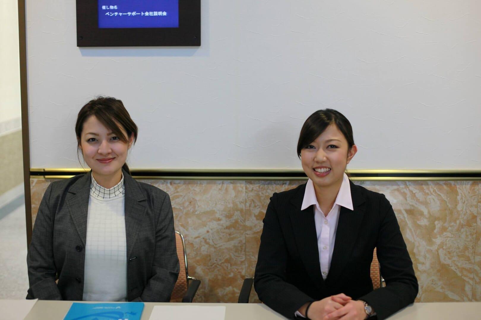 サポート 労務 保険 士 法人 ベンチャー 社会