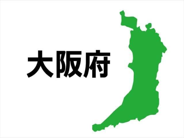 東 大阪 市 コロナ 給付 金